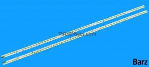 (Used) Original LED Backlight Bar LG 55″ 55LA965W LC550EQD (FG) (F4) 6922L-0087A 6916L-1745A + 6916L-1746A 2pcs BZ812820